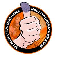 sivanadiastro logo